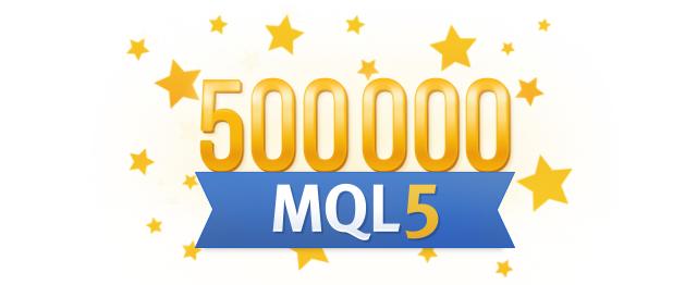 В конце 2014 года мы сообщали, что количество зарегистрированных участников MQL5.community превысило 440 000. К середине февраля 2015 года был пробит уровень 500 000 - уже более полумиллиона трейдеров являются обладателями MQL5.com-аккаунта и могут пользоваться всеми сервисами для платформ MetaTrader! https://www.mql5.com/ru/forum/41129