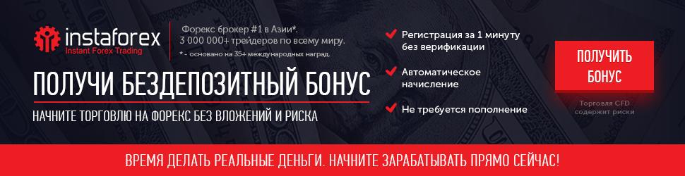 Онлайн покер русский
