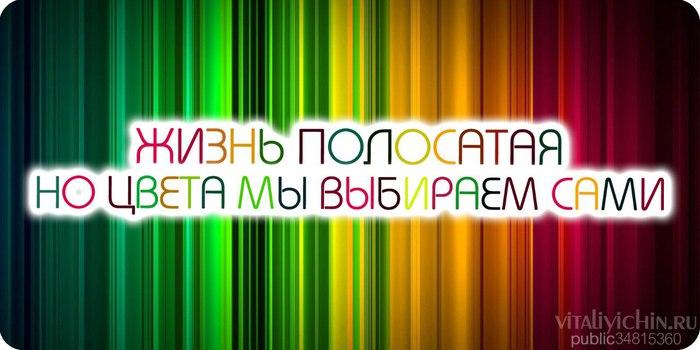 А какой цвет выбираешь ты)))