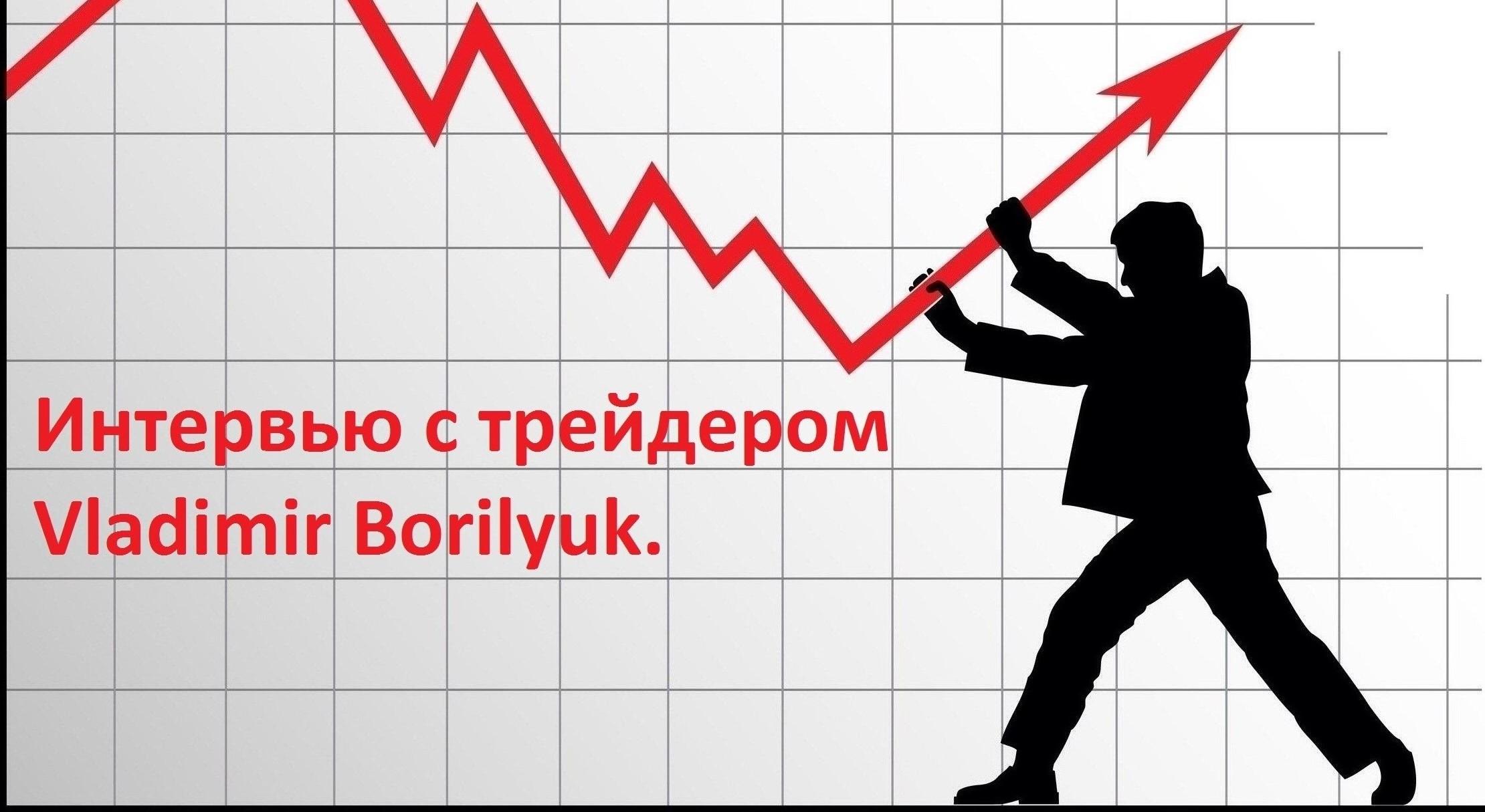 Евгений юшков форекс отзывы нок онлайн
