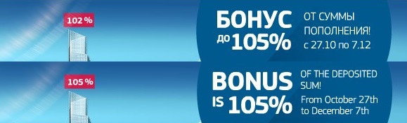 "Новости от Лучшего Брокера ""Бонус +105%"" при пополнении счёта -  http://deskipper.blogspot.ru/2014/10/105.html News from the Best Broker ""Bonus +105%"" for each deposit -  http://deskipper.blogspot.ru/2014/10/bonus-105.html"