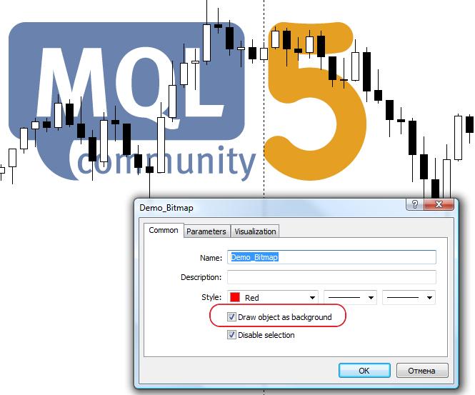 Demo_Create_OBJ_BITMAP_Script
