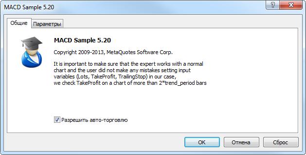 Asesor MACD Sample