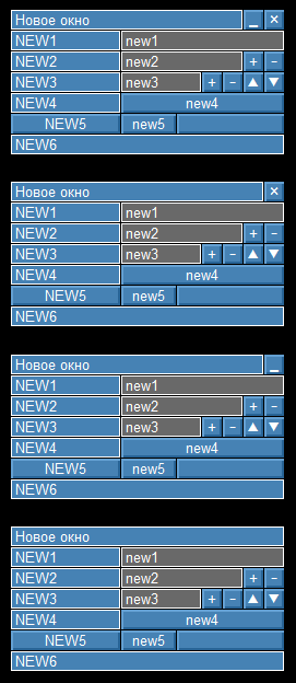 Fig. 2. Basic versions of interface windows.