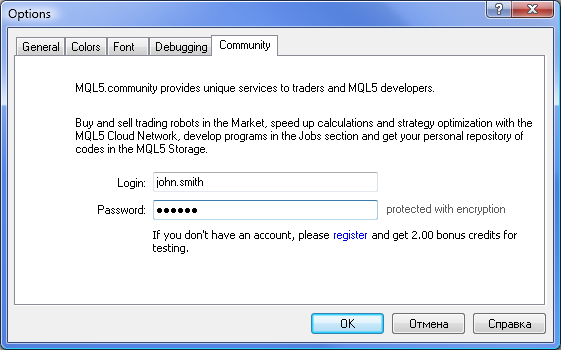 Log in to MQL5.community in MetaEditor options