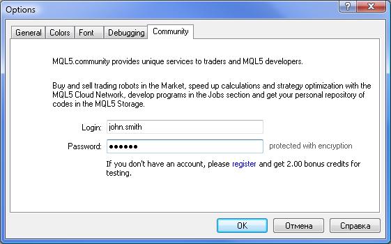 Autorización en MQL5.community en la configuración de MetaEditor