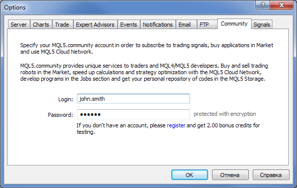 Specifying your MQL5.community login and password in client terminal settings