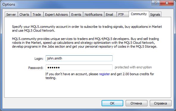 Indicar el login y la contraseña de su perfil en MQL5.community en la configuración del terminal