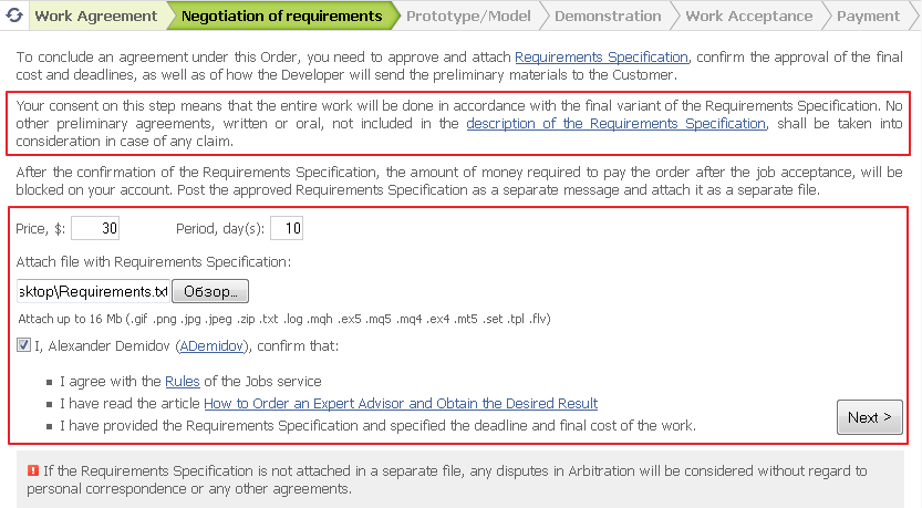 Figure 15. Confirmation of technical Specifications by the Customer and approving the final cost of the job