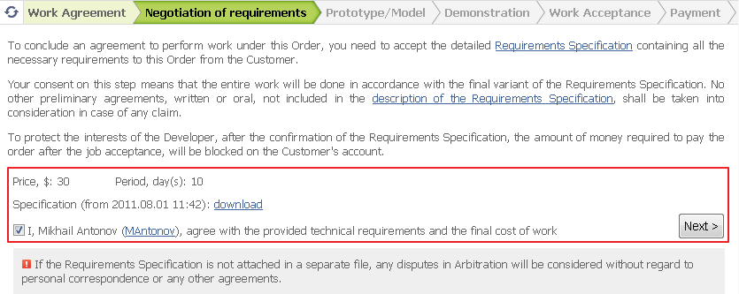 Figure 16. Confirmation of agreement with the Technical Specifications by the Contractor and approving the final cost of the job