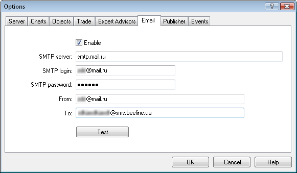 Figure 5. Setting up of sending notifications via email
