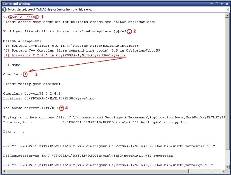 MetaTrader 5 and MATLAB Interaction - MQL5 Articles