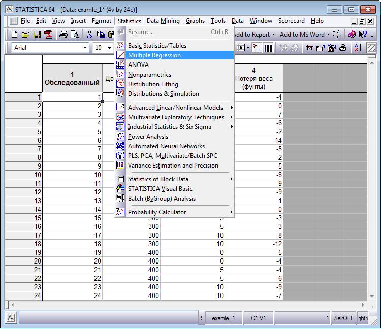 Импорт данных примера в программу STATISTICA