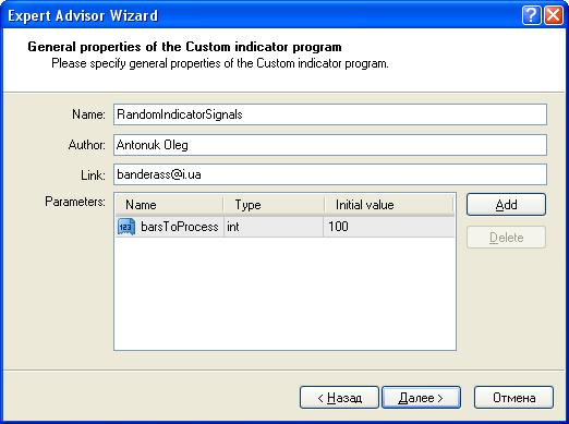 Developing a program to write a new custom program