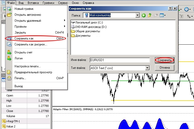 Interaction between MеtaTrader 4 and MATLAB Engine (Virtual MATLAB