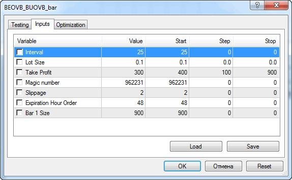 Рис. 5. Входные параметры для тестирования
