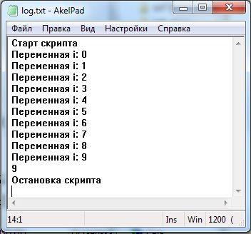 log to file