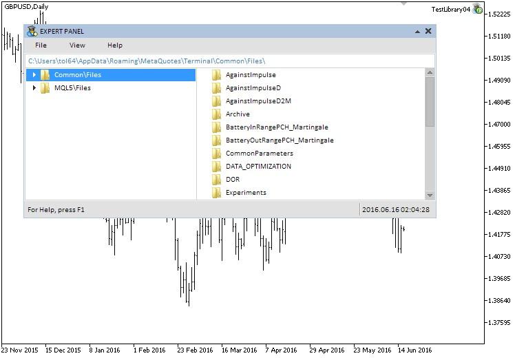 Fig. 1. Testing the file navigator
