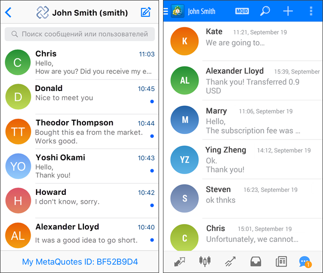 Chats in MetaTrader 4/5 mobile terminals