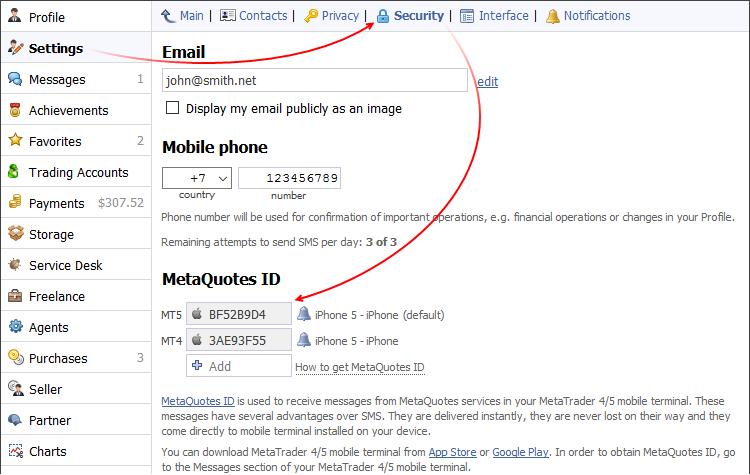 在MQL5.community成员个人资料中的MetaQuotes ID