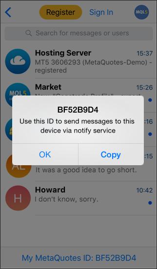 iPhone 向けMetaTarder 5 における MetaQuotes ID