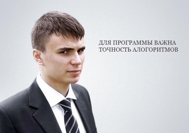 Николай Иванов (Techno)