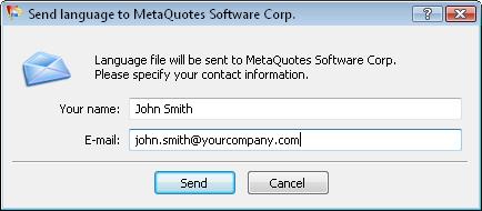Отправка перевода в MetaQuotes Software Corp.