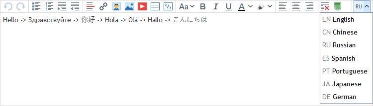Автоматический перевод сообщения