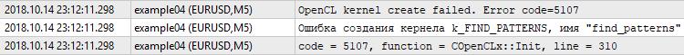 Error al crear el kernel