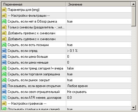 Grupo de configurações Configurações de filtragem