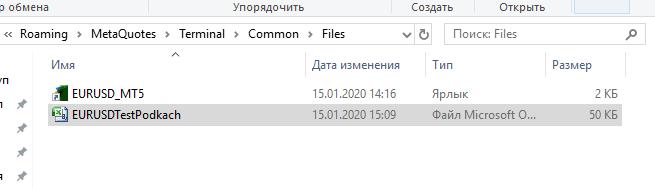文件 EURUSDPodkach_MT5