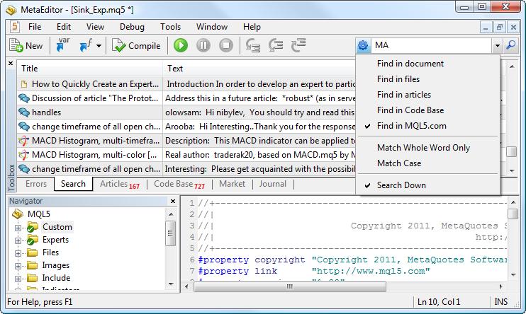 MetaEditor 5 中的搜索系统