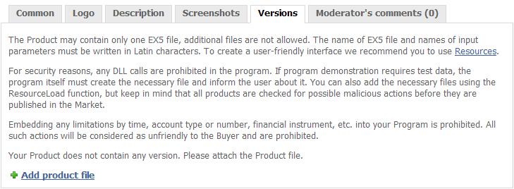 图 16. Product Versions (产品版本)选项卡