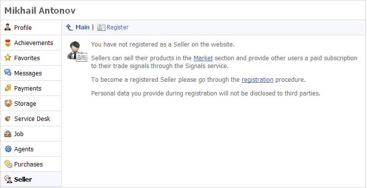 图 1. 用户档案中的 Seller 选项卡