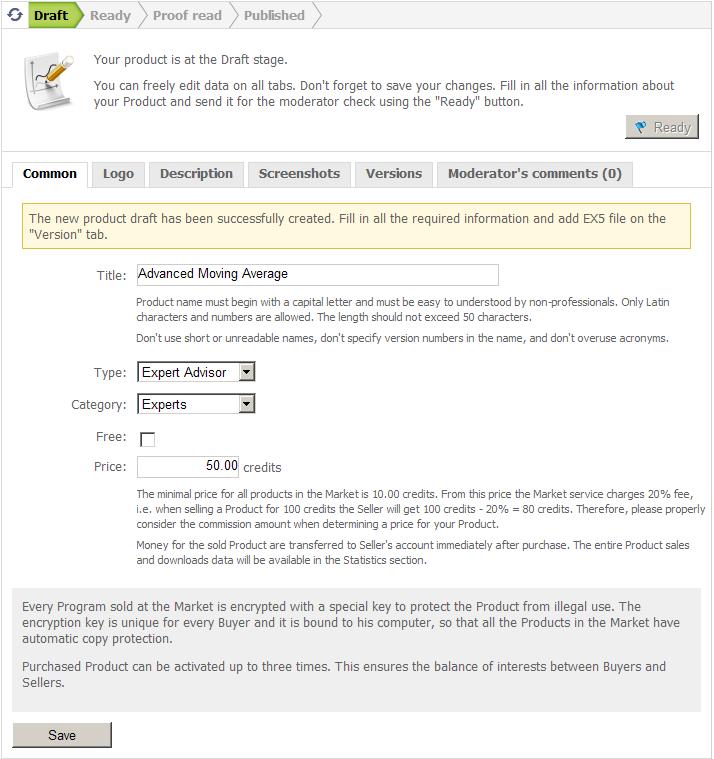 图 6. 产品管理选项卡