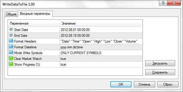 Рис. 2. Окно внешних параметров программы