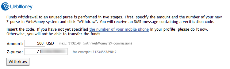 Withdrawal amount including WebMoney commission and a Z purse