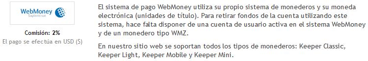 Retirada de fondos a través de WebMoney