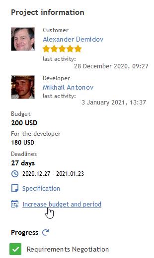関連するリンクをクリックして、予算を増やす/期限を伸ばす