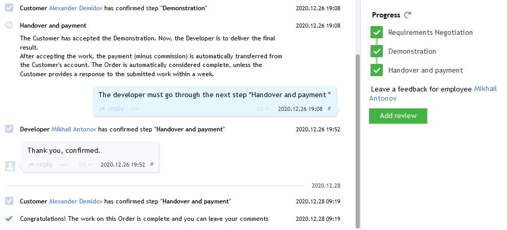 Work Acceptance and Payment confirmation