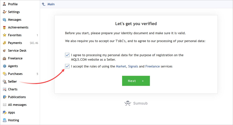プロファイルの販売者セクションで登録する
