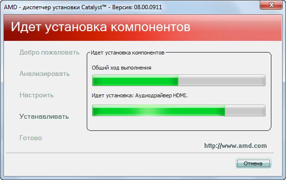 Рис. 2.1.6. Процесс установки.
