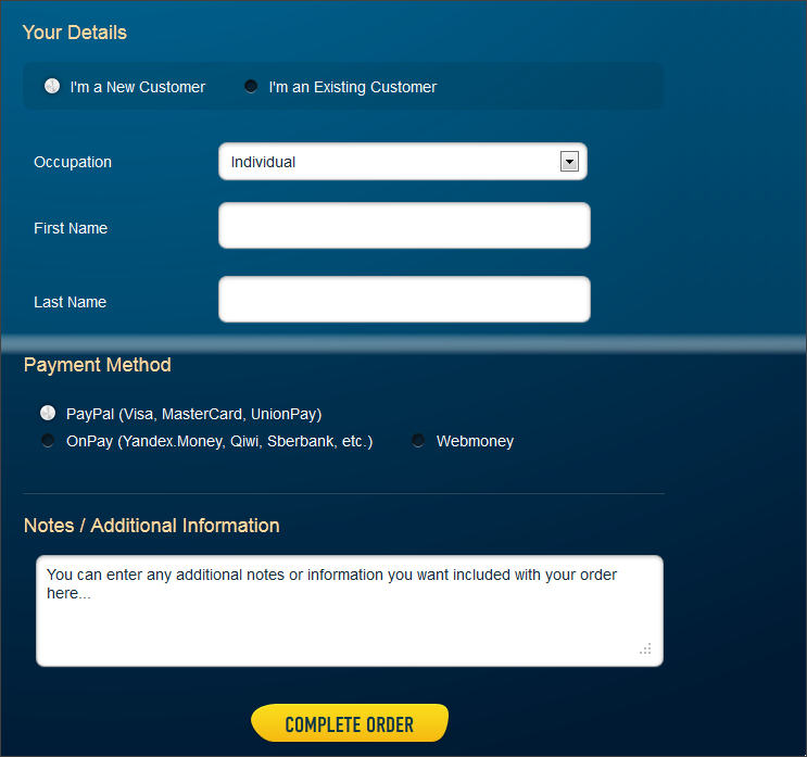 Customer personal details form