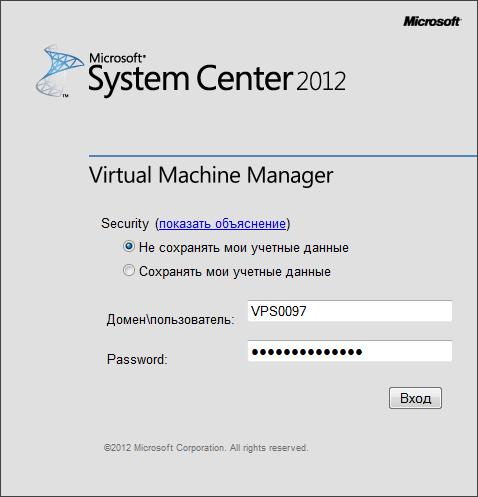 Управление виртуальным сервером