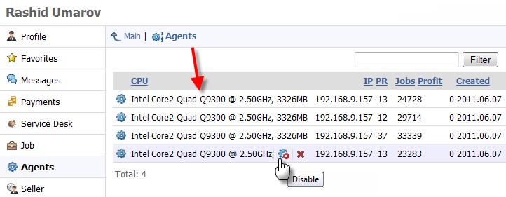 MQL5.community个人资料中关于测试代理的数据