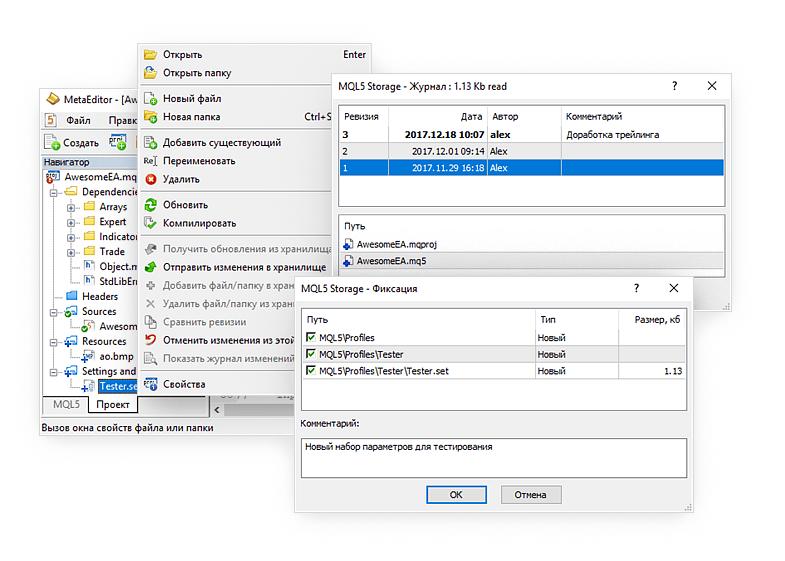 Персональное онлайн-хранилище исходных кодов MQL5 Storage