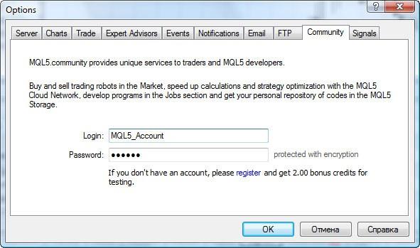 转到客户端设置并指定您MQL5.com账户的登录名和密码