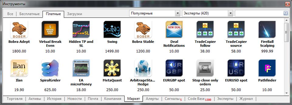 Так выглядят торговые приложения в MetaTrader AppStore