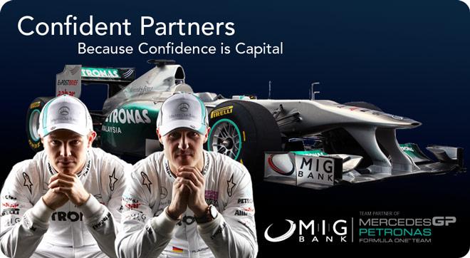 MIG Bank является официальным партнером команды Mercedes GP Petronas на Формуле-1