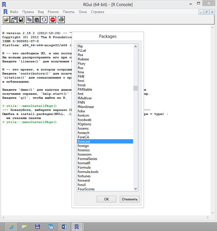 how to make a vbs script copy itself
